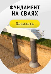 Дни бетона в москве штукатурка по маякам цементным раствором видео стен