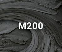 Купить раствор бетона с доставкой миксером цена в москве купить бетон цена за куб в саратове
