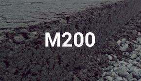 тощий бетон м250